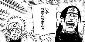 [第620話]NARUTO—ナルト—