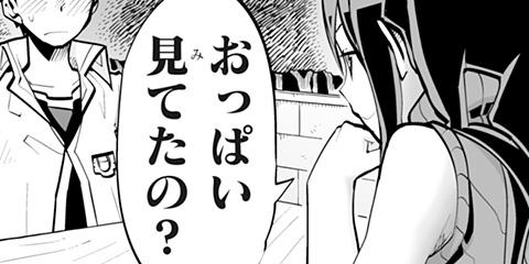 [Ver19.02]i・ショウジョ+