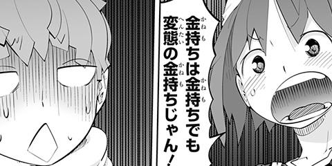 [Ver33.02]i・ショウジョ+