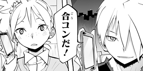 [Ver38.01]i・ショウジョ+