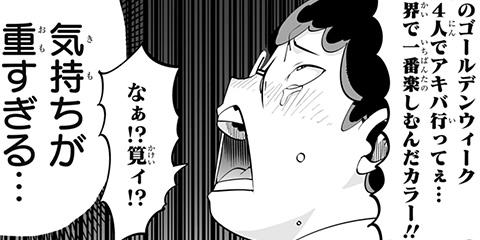 [Ver43.01]i・ショウジョ+