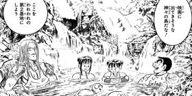 [第1951話]こちら葛飾区亀有公園前派出所