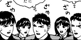 [第1話]エンジェル伝説