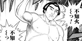 [第60話]JIN—仁—