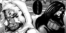 [第126話]東京喰種トーキョーグール リマスター版