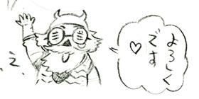 [コミックスのお知らせ]ライカンスロープ冒険保険