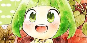 アボカドちゃんの観察日記