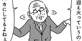 [1026回]猫田びより