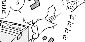 [1052回]猫田びより
