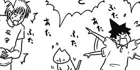[1055回]猫田びより