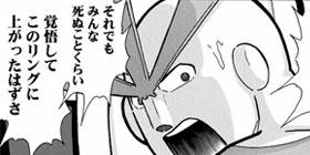 [第219話]キン肉マン (38巻以降~、週プレ連載シリーズ)