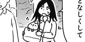 [1115回]猫田びより