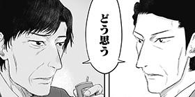 [20話]ROUTE END