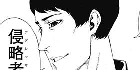 [29話/3rd season]天神-TENJIN- イーグルネスト