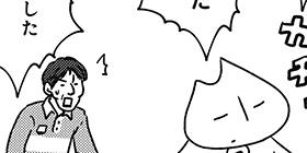 [1167回]猫田びより
