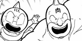 [第228話]キン肉マン (38巻以降〜、週プレ連載シリーズ)