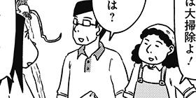 [1196回]猫田びより