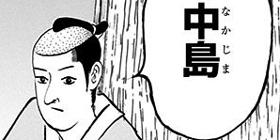 [第215話]磯部磯兵衛物語~浮世はつらいよ~