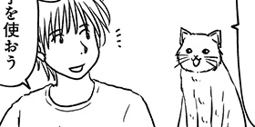 [1204回]猫田びより