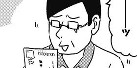 [1205回]猫田びより