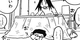 [1206回]猫田びより