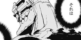 [第14話]ノー・ガンズ・ライフ