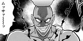 [第230話]キン肉マン (38巻以降〜、週プレ連載シリーズ)