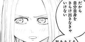 [15話]ヴォッチメン