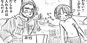 [342話]ヘタリア World☆Stars
