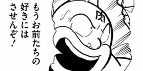 [第231話]キン肉マン (38巻以降〜、週プレ連載シリーズ)