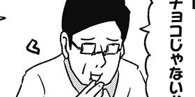 [1241回]猫田びより
