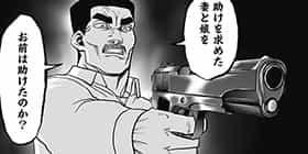 [79話]アビスレイジ