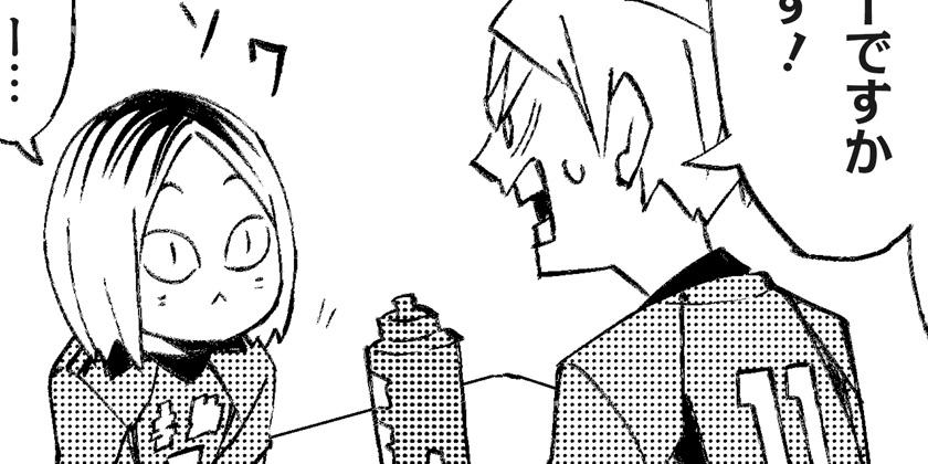 [209回]れっつ!ハイキュー!?