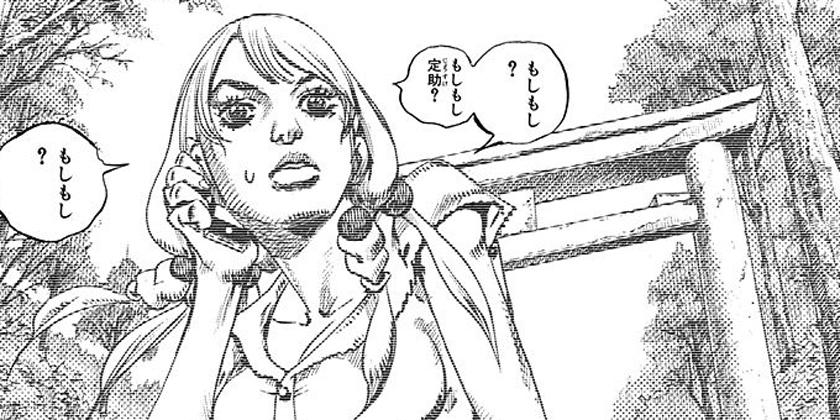 [第13話]ジョジョの奇妙な冒険 第8部