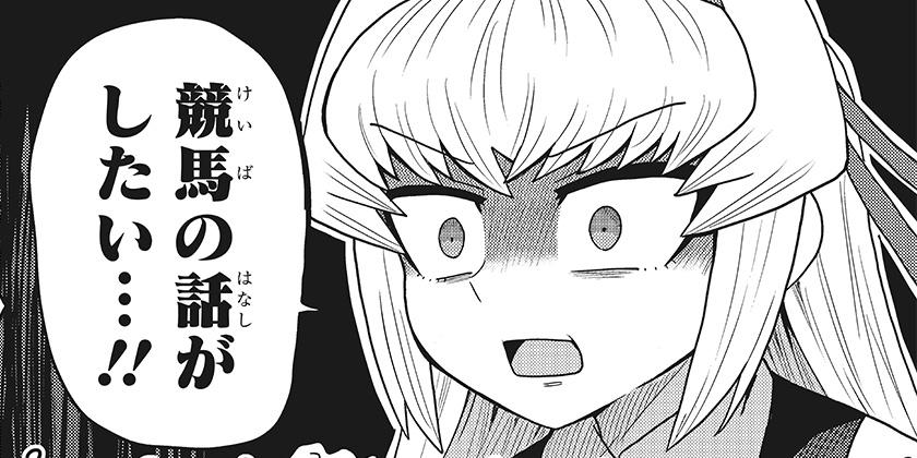 [GAME38]ゲーミングお嬢様