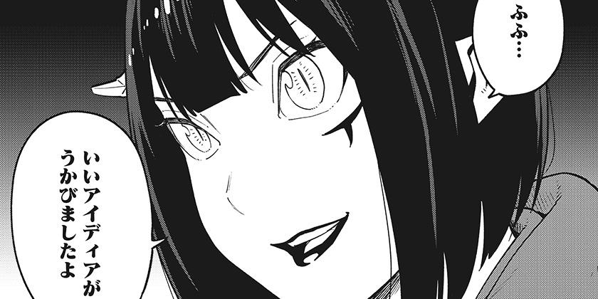 """[拷問99]姫様""""拷問""""の時間です"""