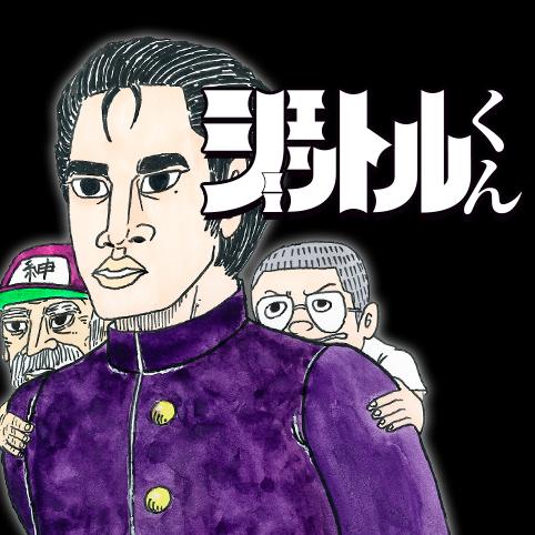 特別読切『ジェントルくん』