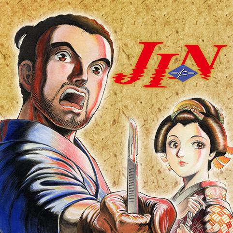 JIN—仁—