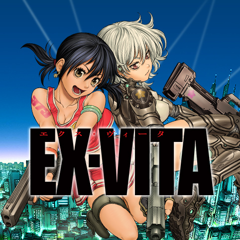EX-VITA リマスター版