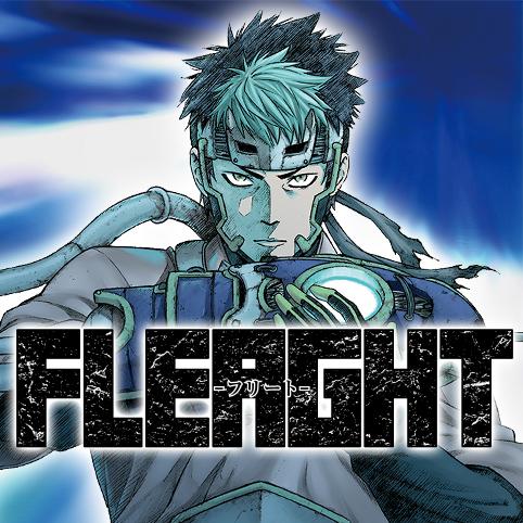 FLEAGHT-フリート-